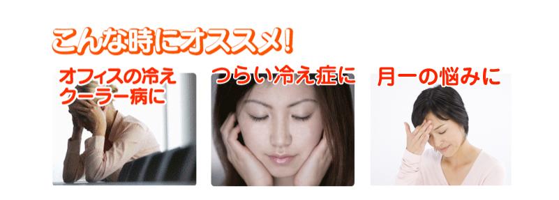 よもぎ温座パット - イメージ画像